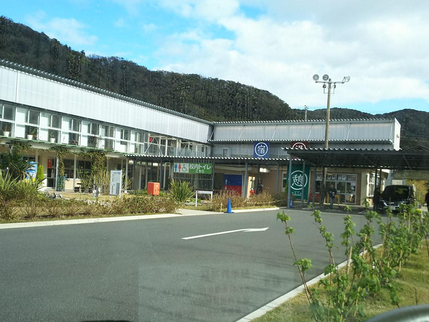 道の駅「保田小学校」でペットと車中泊!ノスタル …